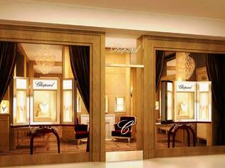 Chopard Asia's first flagship boutique is located at Takashimaya Shopping Centre