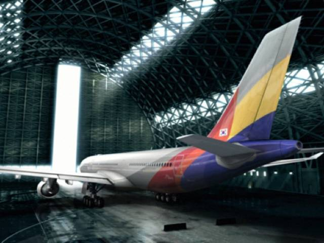 South Korea's Asiana Airlines has been named the best airline in the world